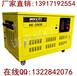 汽油30KW静音发电机