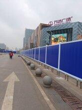 衢州塑料围挡,衢州pvc围挡,衢州临时围墙今日行情