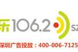 商业商场深圳交通电台广告方案,商业商场电台广告