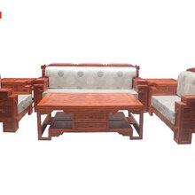 刺猬紫檀大吉祥沙发6件套新中式家具东阳木雕