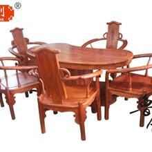 如意茶桌腰型茶桌东阳红木家具品牌,红木茶桌价格