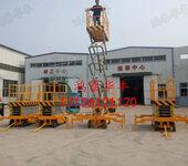 供应A型杭州移动剪叉式升降机湖州液压升降平台上下楼搬运机厂家价格