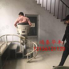 老年人上下楼梯机器/座椅升降机/斜挂导轨升降平台厂家直销(图)