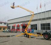 供应全国折臂升降机/高空作业平台/移动高空作业升降平台/价格/厂家