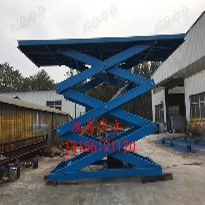 厂家定制河南三门峡大吨位固定式液压升降机/载货机/高空作业升降平台/价格