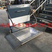 供应全国轮椅电梯楼道斜挂无障碍升降平台电动踏板上楼梯厂家直销价格图片