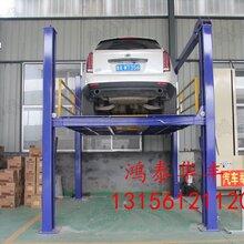 汽车举升机生产厂家汽车电梯立体车库液压升降机(价格)图片
