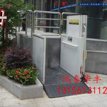 关于垂直无障碍升降机别墅电梯产品安装使用说明—济南鸿泰华丰