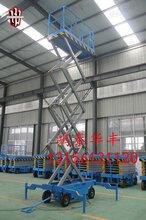 双11移动剪叉式升降机高空作业液压升降平台降价了厂家降价了