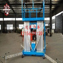 供应铝合金双桅液压升降平台移动式高空作业升降机电动升空装置