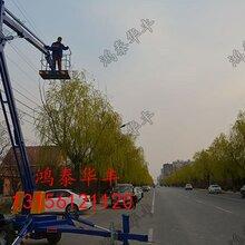 供应江南拖车折臂式升降机市政高空作业单人升降平台厂家直销