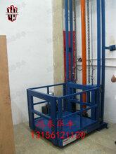 济南供应大载重导轨链条式升降机液压货梯10米厂房叉车专用货梯