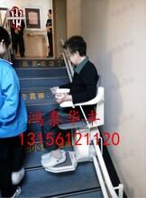 北京供应爬楼机座椅电梯楼梯升降机楼梯电梯小型家用电梯