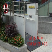 北京小区供应出行无障碍电梯升降机-液压升降平台-垂直无障碍升降机
