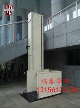 供应辽宁铁岭残疾人电梯家用小型升降机厂家直销