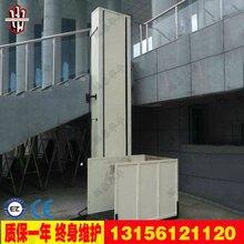供应天津家用小型电梯残疾人无障碍升降机液压升降平台家用厂家直销