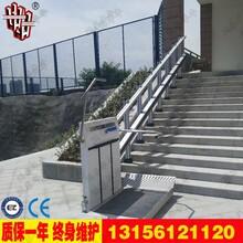 小型货梯上楼楼道平台斜挂无障碍升价平台轮椅上楼电梯济南鸿泰华丰