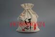 帆布大米袋订做郑州布艺坊棉布小米袋定做价格