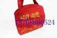 棉布环保手提袋厂家定制郑州麻布手提袋价格