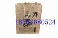 棉布手提袋购物麻布手提袋可定制郑州厂家直销