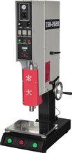 CSH-2020超聲波塑焊機CSH-1530超聲波塑焊機圖片