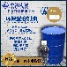 新能源行業D80環保溶劑油