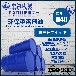 D40環保溶劑油環保又節約成本純度高