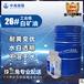 26號工業級白油無色無味質量可靠