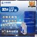 32號工業級白油紡織精密機器潤滑油