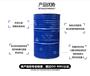 環保增塑劑DOTP對苯二甲酸二辛酯熱穩定時間長