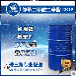 邻苯二甲酸二辛脂DOP专用增塑剂质量上乘