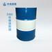 D80環保溶劑油有機溶劑找中海南聯同行缺貨我們有貨