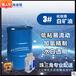 3號化妝級白油適用于AB灌封膠