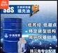 SBS環烷油中海南聯價格合理實惠
