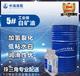 5號工業級白油中海南聯精益求精