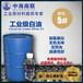 5號工業級白油耐黃變性能穩定