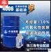 無色透明4006環烷油600ML樣品免費提供