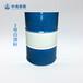 3號白油料無嗅煤油桶裝凈重160公斤