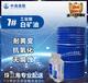 7號工業級白油中海南聯工業原材料銷售十二年