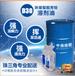 D30環保溶劑油適用于金屬清洗行業