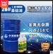 切削液造紙剝離劑可選用中海南聯26號基礎油