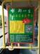 洛阳市互联网+扫微信二维码/扫码的公交车广告