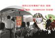 洛阳公交车广告,洛阳公交车内看板框架广告发布