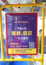 洛阳公交车内广告,媒体分析