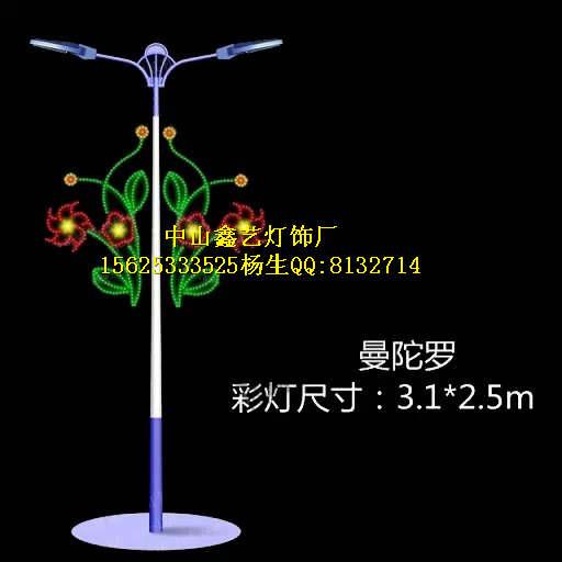 灯杆造型厂家,LED跨街灯,LED路灯杆装饰灯,LED灯光长廊生产