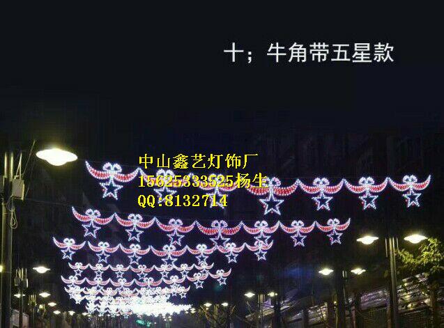 定制过街灯跨街灯装饰街道