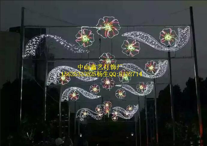 低压过街灯低压跨街灯商业街道装饰亮化