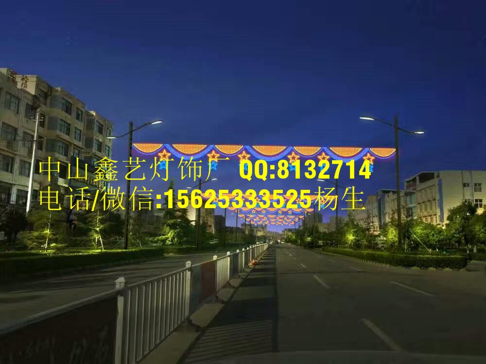 街景灯景观街灯夜景街灯春节街灯过街灯跨街灯道路装饰