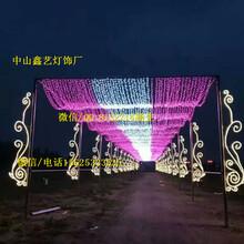 春节灯饰国旗造型灯装饰灯节日彩灯路灯杆装饰灯
