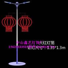 街灯,街道装饰照明,节日彩灯,挂灯杆装饰灯,春节亮化灯饰